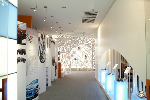 Hunan Industrial Design Association 171 Comdesignlab